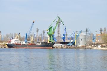 Пристанище със специално предназначение